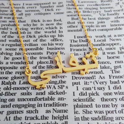 Arabic Calligraphy Necklace,Gold Arabic Name Necklace,Personalized Islam necklace,Arabic Font Necklace,Custom Arabic Jewelry,Christmas Gift