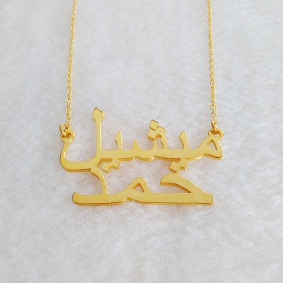 Double Arabic Name Necklace,Arabic Font Necklace Gold,Personalized Arabic Calligraphy Necklace,Custom Islam necklace,Handmade Arabic Jewelry