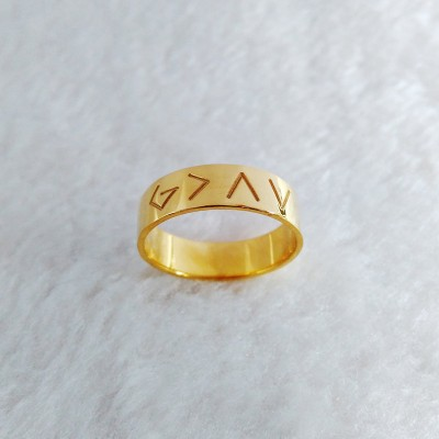 God Is Greater Than The Highs And Lows Ring,God Ring,Engraved Christian Ring,Custom Specific Ring,Specific Symbols Ring,Christmas Gift
