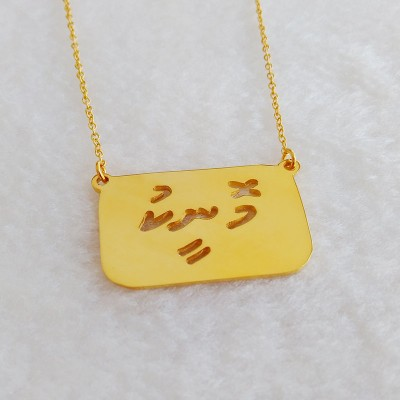 Gold Arabic Necklace,Arabic Nameplate Necklace,Arabic Handwriting Necklace,Gold Signature Necklace,Personalized Arabic Necklace