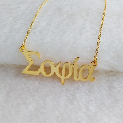 Greek Name Necklace,Personalized Greek Necklace,Custom Greek Letter Jewelry,Personalized Name Necklace,Best Gift For Girls,Christmas Gift