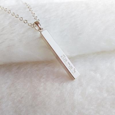 Personalized Silver Bar Necklace,Boho Long Necklace,Statement Necklace,Everyday Necklace,Vertical Bar Necklace,Engraved Bar Necklace