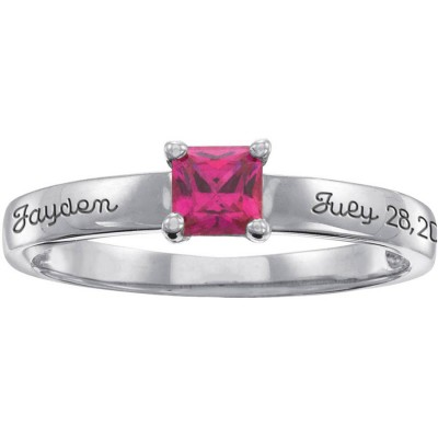 Keepsake Personalized Princess Stacking Ring